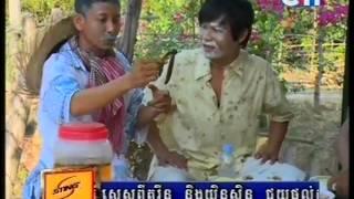 CTN Reatrey Som Nob Chet Lbech Neay Kom Sot 05 07 2014 Part 10