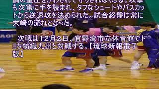 スポーツ コラソン大敗 日本ハンドボールリーグ トップの大崎電気に21―32