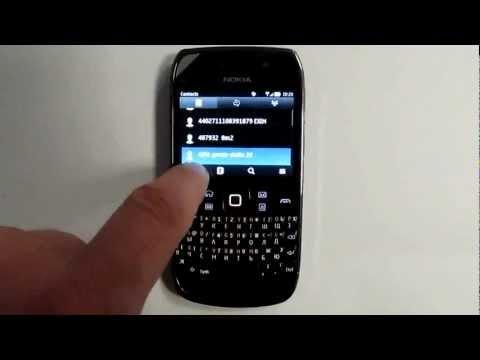 """Nokia E6-00 Belle """"marking mode"""" bug"""