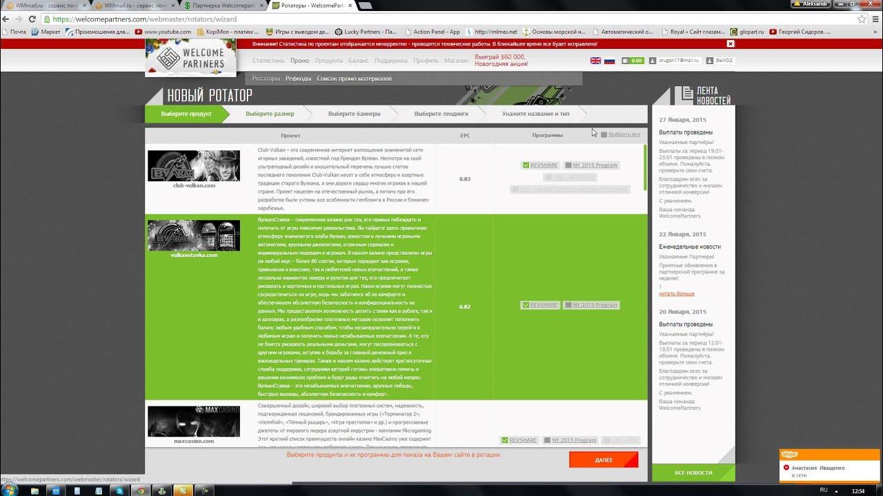 Казино онлайн на реальные деньги рулетка игровые автоматы покер