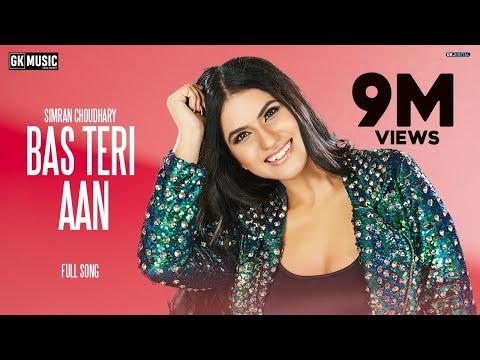 Bas Teri Aan - SIMRAN (Full Song) Goldboy | Fateh Shergill | Teji Sandhu |Latest Punjabi Songs 2018