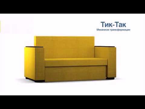 Мягкая мебель в Минске Продавцы и цены