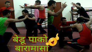 Garhwali song(बेडू पाको बारामासा tune dance)😁😎