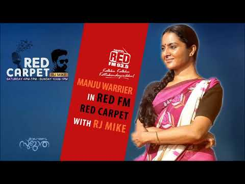 Manju Warrier in Red FM Red Carpet with RJ Mike | Udaharanam Sujatha | Complete Episode