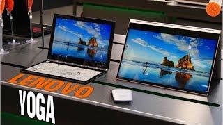 В чем прикол линейки Lenovo Yoga? ▶️ Обзор | COMFY