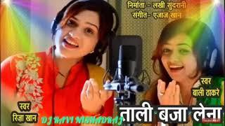 Tali Baja Lena (Navratri 2019 Dj Song) Dj Ravi Nishadraj
