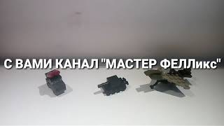 "Три мини лего самоделки на тему:"" Военная техника"""