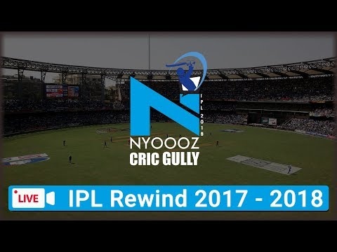 Live IPL Rewind 2017   Indian Premier League 2018 Match Preview   NYOOOZ TV