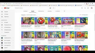 Обзор интересных каналов на YouTube ХоббиМаркет
