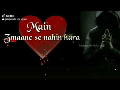 Heart touching song WhatsApp status || new punjabi songs || bollywood new video || hollywood Status