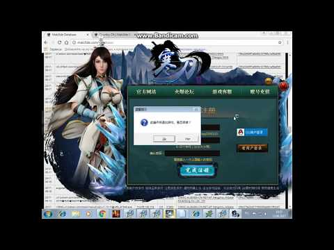 Забиваем Windows 7