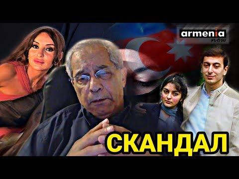 БОЛЬШОЙ СКАНДАЛ: В чем  подозревает Азербайджанский журналист Мехрибан Алиеву