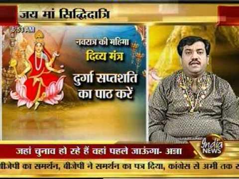 Pt. Sanjay Sharma_India News_6.30am_Oct 05_05min 48sec.mpg