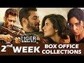 Salman Khan's Tiger Zinda Hai 13th Day Box Office Collection | Katrina Kaif