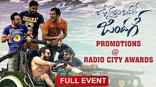 Vunnadhi Okate Zindagi Promotions @Radio City Awards Full Event | Ram | Anupama | Kishore Tirumala