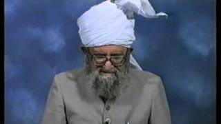 Urdu Dars Malfoozat #222, So Said Hazrat Mirza Ghulam Ahmad Qadiani(as), Islam Ahmadiyya