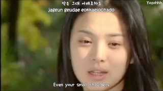 [Autumn in My Heart OST] Jung Il Young - Prayer [ENGSUB + Romanization + Hangul]