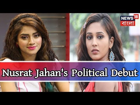 Nusrat Jahan and Mimi Chakraborty Are Making Political Debut For TMC