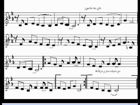 نوتة موطني مكتوبة بالحروف بيانو