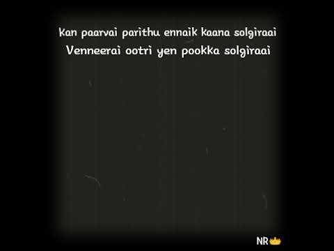 Tamil Sad Status - Oru Naal Mattum Sirika
