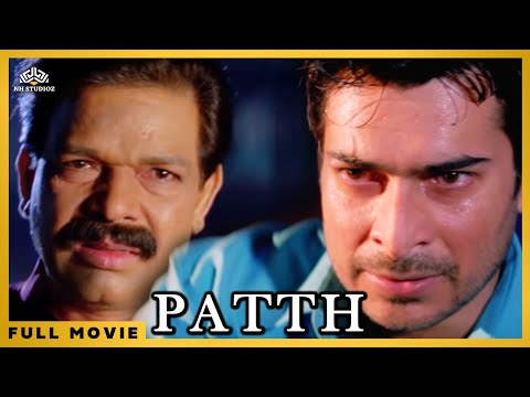 Path (2003) || Sharad S. Kapoor, Payal Rohatgi || Action Full Hindi Movie