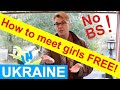 How you can easily meet GOOD Ukrainian girls FREE!