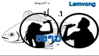 ໜາວ  :  ສຸຣັນດອນ - Sourandone & ພົມມະຈັນ - Phommachanh (~2000) ເພັງລາວ ເພງລາວ เพลงลาว lao song