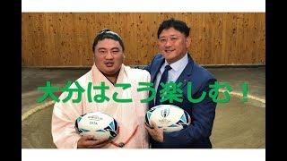 元ラグビー日本代表の今泉清さん(大分県大分市出身)、大分のラグビー...