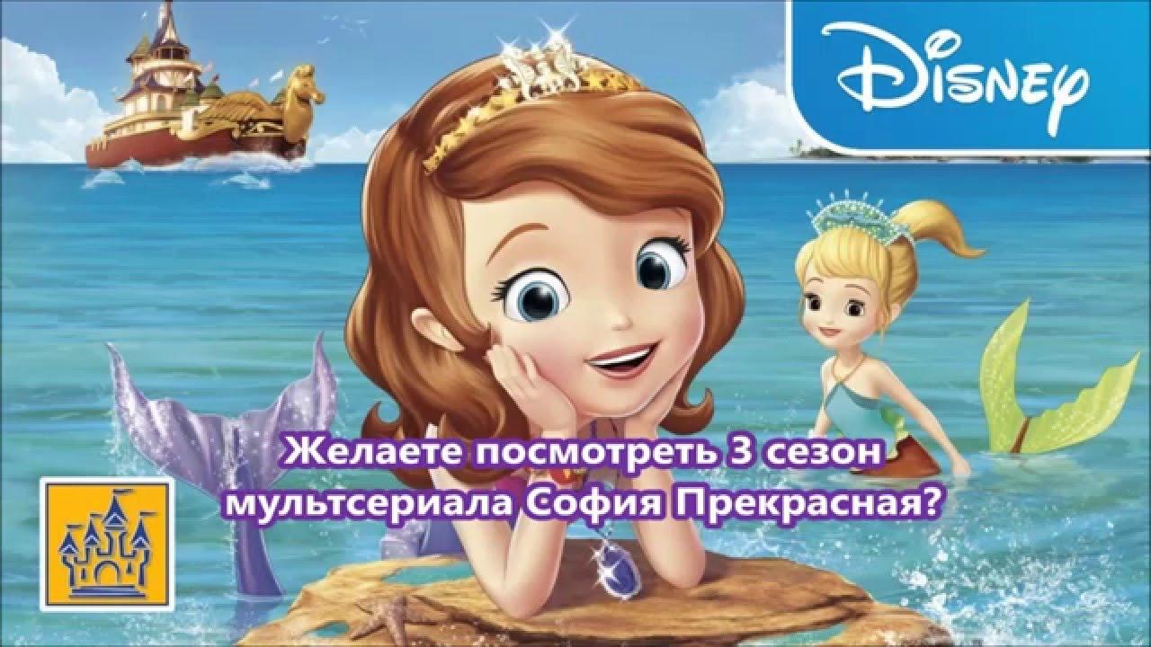 Викинги 2 сезон смотреть онлайн бесплатно
