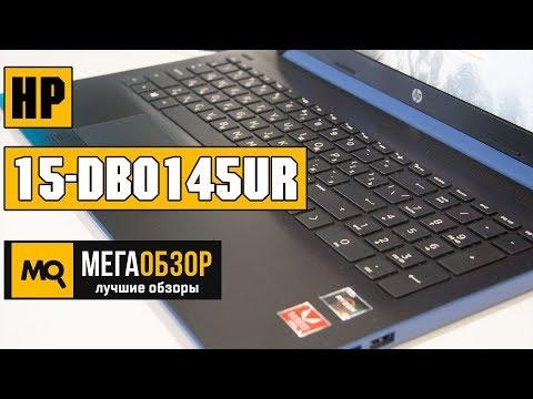 HP 15-db0145ur - Обзор ноутбука на каждый день