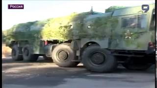 НАТО - РФ: будущий конфликт