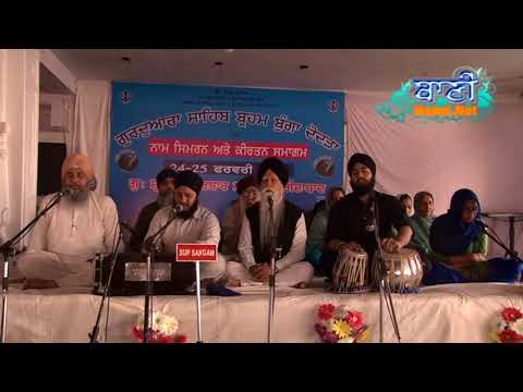 Simran-Sadhna-G-Braham-Bunga-Dodra-Sangat-At-Faridabad-On-25-Feb-2018-Evening