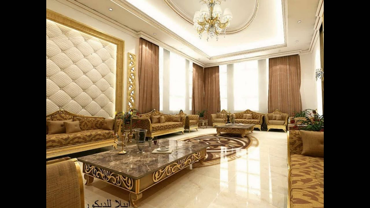 Gypsum decor work 00971 561916992 youtube for 7p decoration