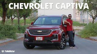 2021 Chevrolet Captiva The King Of Affordability Yallamotor Youtube