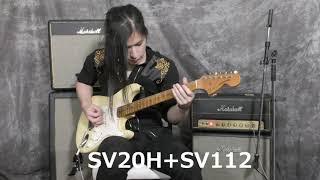 SV20H SV112
