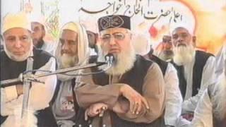 08/12 - Urs Mubarak - 03-11-2010 - Speech: Allama Abu Bakar Chishti Damat Barakatuhum