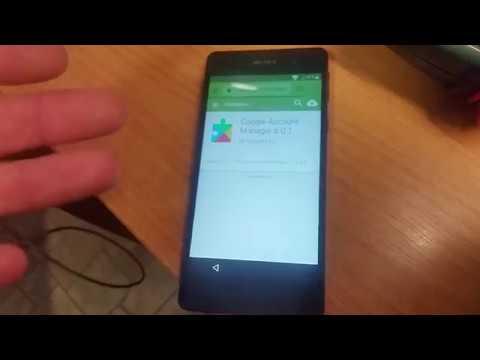 Sony Xperia E5  СБРОС ГУГЛ АККАУНТА