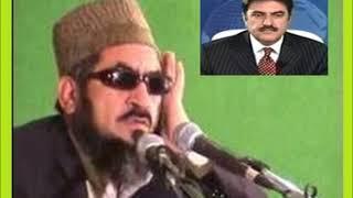 Download lagu قاری برکت الله سلیم : سوره النبأ  (78) با ترجمه دری فارسی
