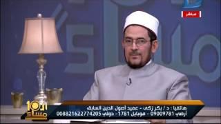 العاشرة مساء| شاهد ذكاء عميد أصول الدين كيف أستخدم الحجة والدليل للرد على ضيف الإبراشى ويحرجه