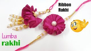 5 minutes step by step rakhi making ideas for rakshabhandan | DIY Rakhi