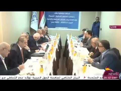 الإتفاقية ( العراقية - الصينية ) كمال البصري kamal field albasri