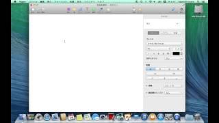 Mac入門 第8回 クリップボードの活用、コピー&ペースト