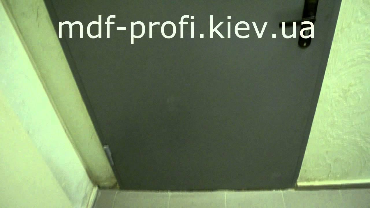 Обивка дверей мдф накладками - YouTube