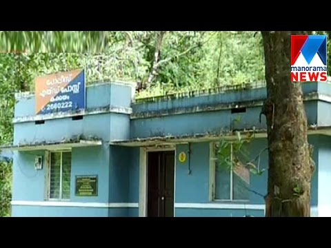 Kakkayam police aid post yet to start functioning | Manorama News