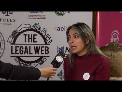 The Legal Web II - Interview with Dr. Hadeer Helal