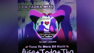 Tune To Mere Dil Bhi Kuch Aaise Toda Tha |  CG Tadka Mix | DJ 2BYE JANJGIR