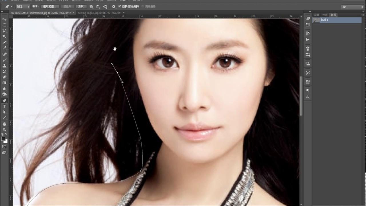 Photoshop使用色版來做髮絲去背(PS教學) - YouTube