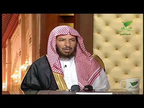 ماصحة حديث الرؤيا على قدم طائر الشيخ سعد الشثري Youtube