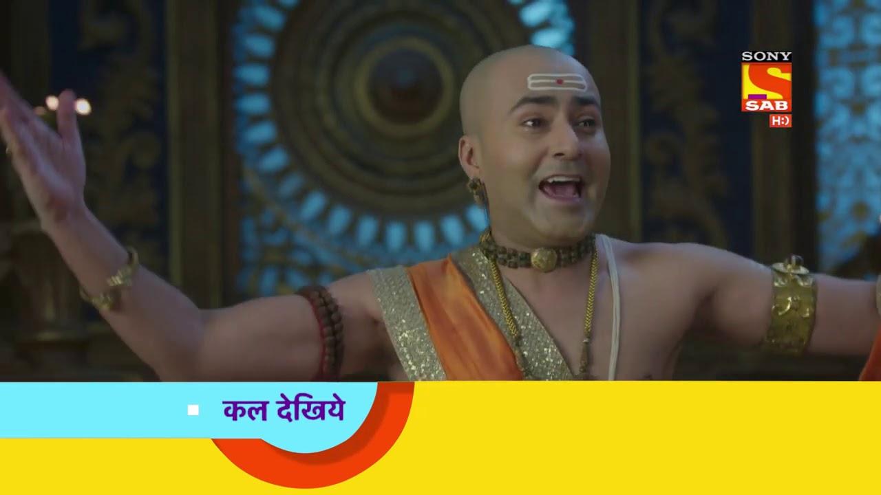 Tenali Rama - तेनाली रामा - Ep 733  - Coming Up Next