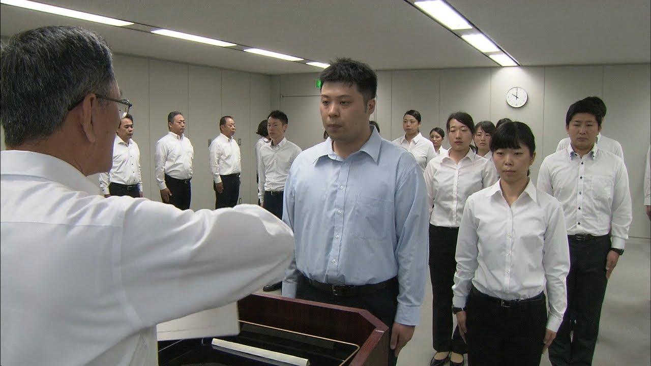 香川県警で初、性犯罪の捜査員に男性警察官を任命 法改正に対応 - YouTube